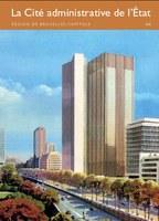La Cité administrative de l'État